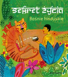 basnie_hinduskie.png